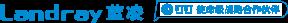 蓝凌OA软件办公系统