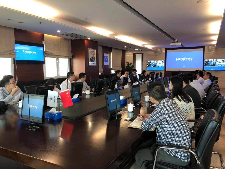 中国南山集团选择蓝凌OA,助力企业高效发展-02