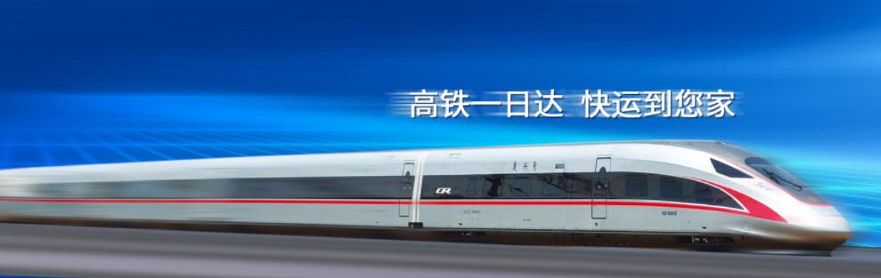 中国物流百强企业:中铁快运选择蓝凌知识管理平台-02
