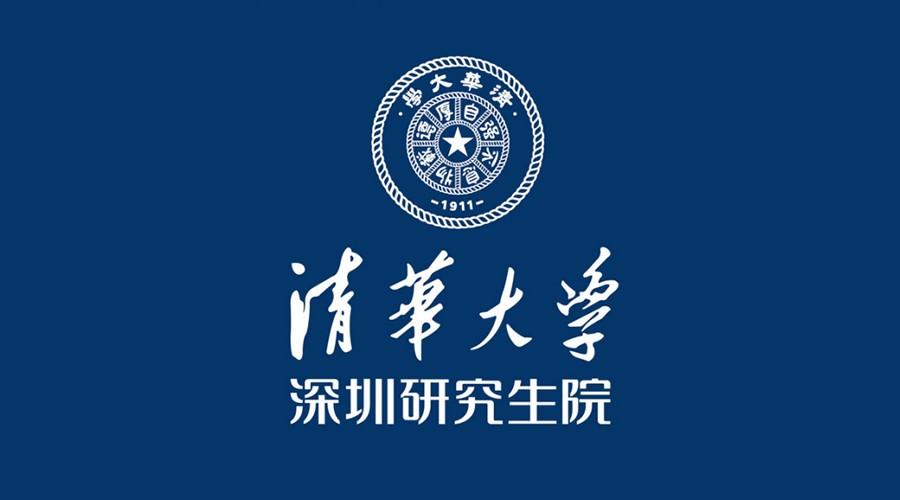清华大学深圳研究生院选择蓝凌OA_01.jpg