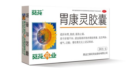 中国医药制造业百强企业:葵花药业选择蓝凌-02.jpg