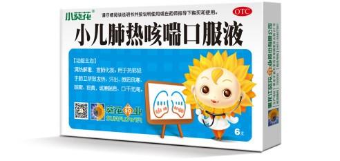中国医药制造业百强企业:葵花药业选择蓝凌-04.jpg