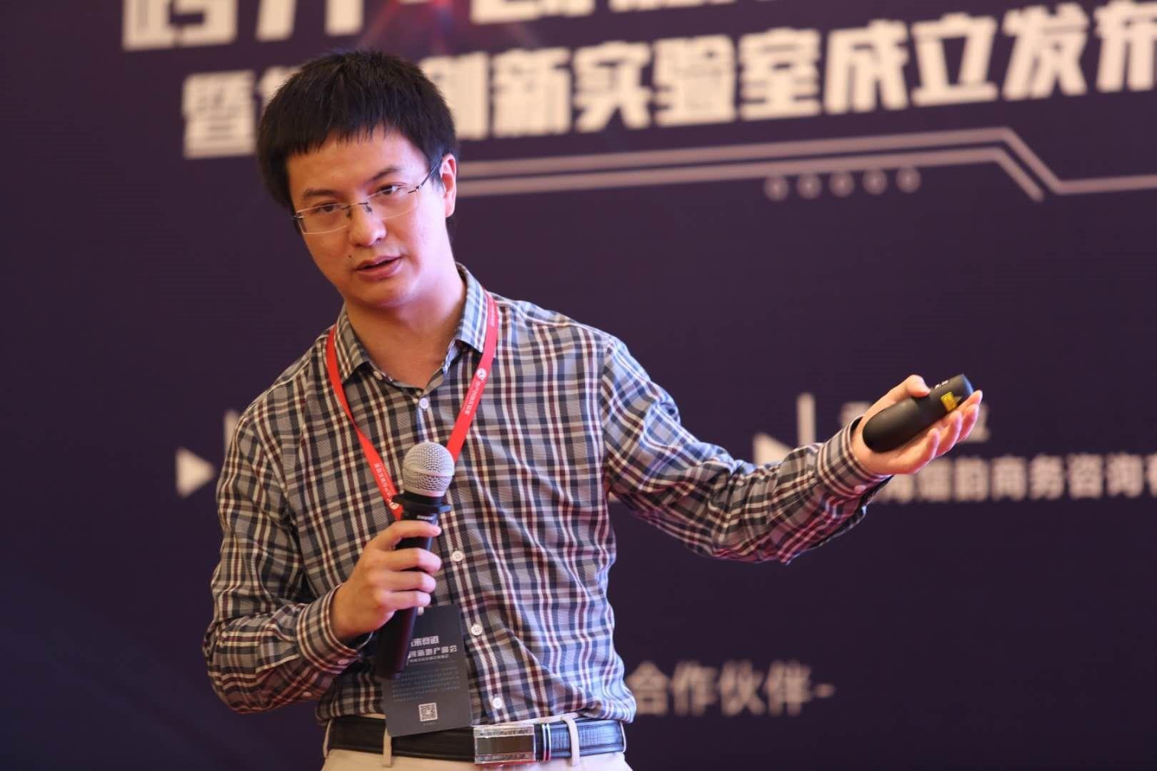 蓝凌荣获房地产行业智慧协同领先服务商,受邀分享行业新实践-05
