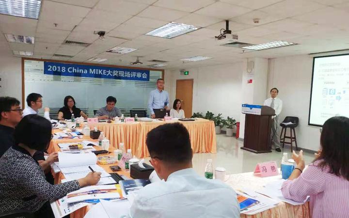 官宣  2018中国最具创新力知识型组织(MIKE)大奖获奖名单-05