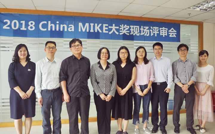 官宣  2018中国最具创新力知识型组织(MIKE)大奖获奖名单-06