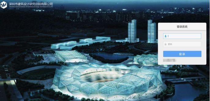 蓝凌智慧OA 项目管理系统,让建筑设计院业务更高效-01