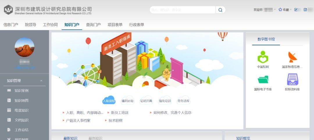 蓝凌智慧OA 项目管理系统,让建筑设计院业务更高效-09
