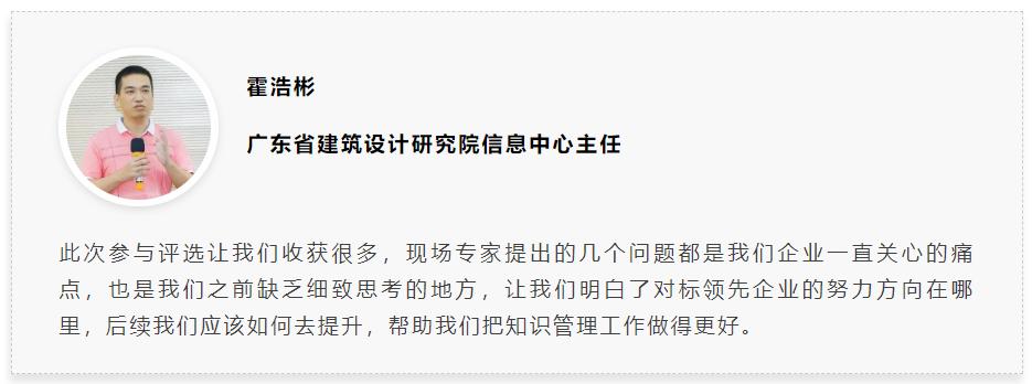 2019中国MIKE大奖获奖名单出炉