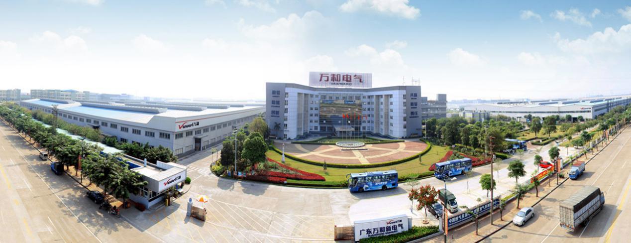 中国热水器和厨电领导品牌:万和选择球王会官方智慧oa球王会登陆平台_01